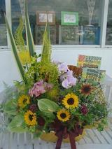 20090621018-yose.jpg