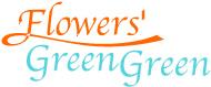 沖縄市の花屋さん Flowers' GreenGreen[フラワーズグリーングリーン]